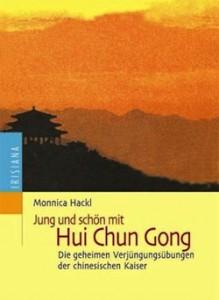 hui-chun-gong-verjuengungsuebungen
